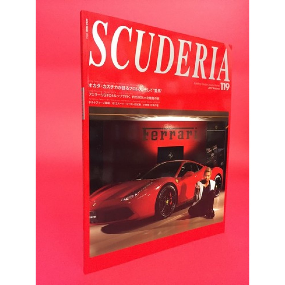 Scuderia Magazine For Ferraristi Number 119 2017