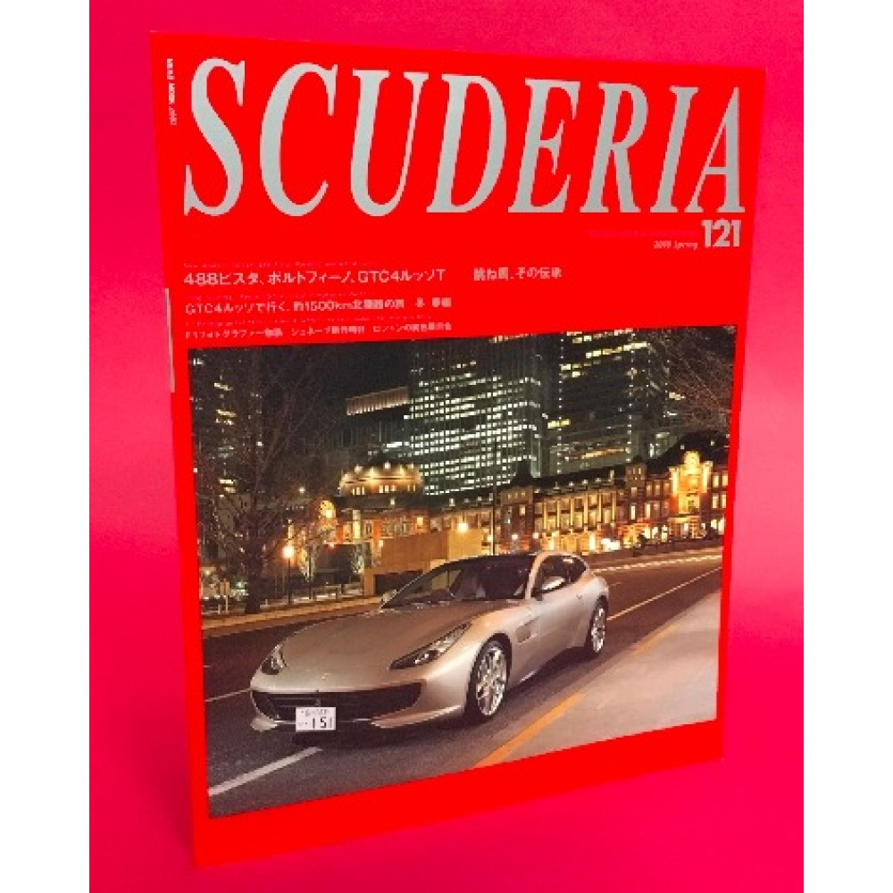 Scuderia Magazine For Ferraristi Number 121 Spring 2018
