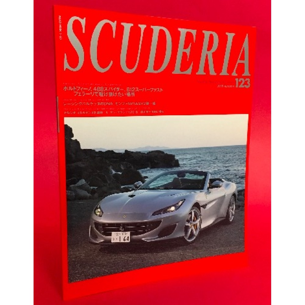Scuderia Magazine For Ferraristi Number 123 Autumn 2018