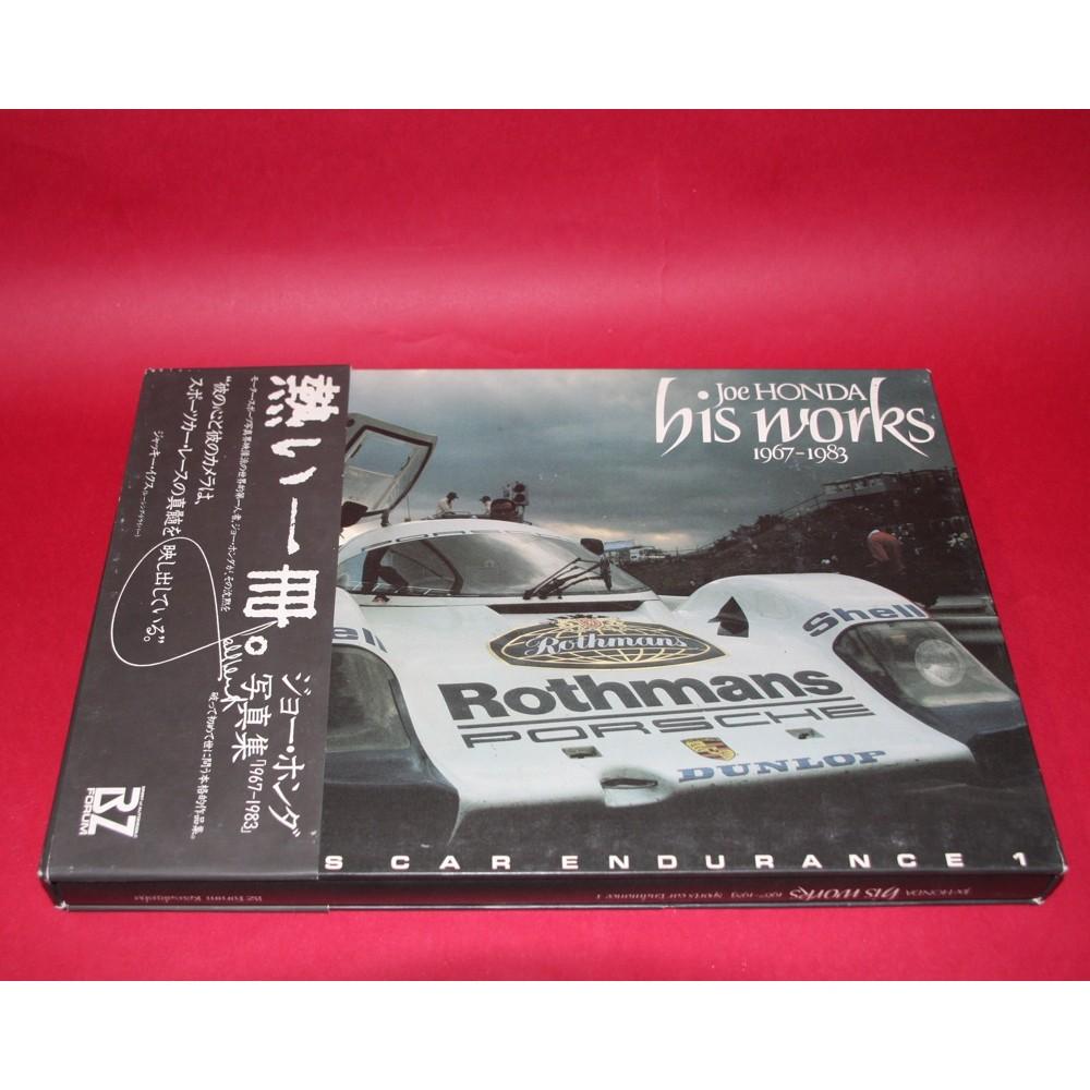 Joe Honda His Works 1967-1983 Sports Car Endurance 1