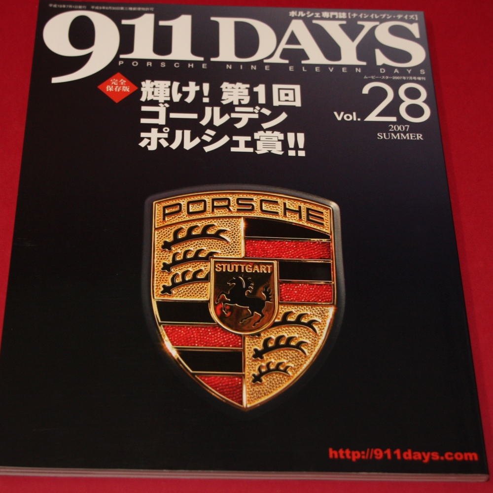 911 Days Vol 28 Summer 2007
