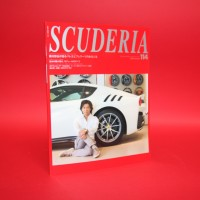 Scuderia Magazine for Ferraristi Number 114 2016