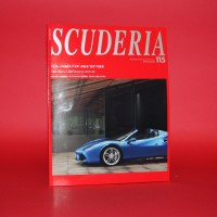 Scuderia Magazine for Ferraristi Number 115 2016