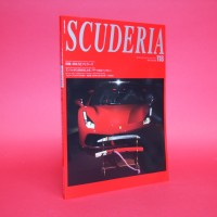 Scuderia Magazine for Ferraristi Number 118 2017